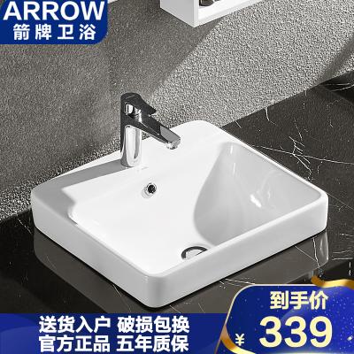 箭牌(ARROW) 台上盆洗手盆台下盆面盆 洗脸盆陶瓷盆嵌入式台盆有溢水孔洗手池