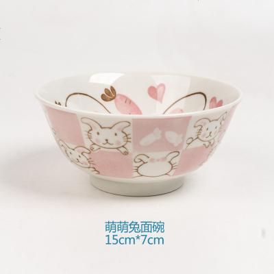 陶瓷碗饭碗面碗日式餐具卡通碗儿童碗餐具情侣碗