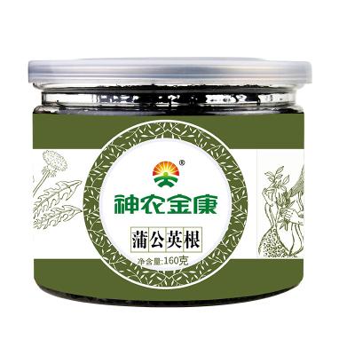 神農金康蒲公英根茶160g長白山帶根干純花茶葉正品非特級天然野生