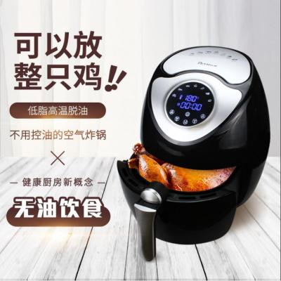 韩国 PosstenForte 空气炸锅无油炸锅家用全自动无油烟大容量5.6L