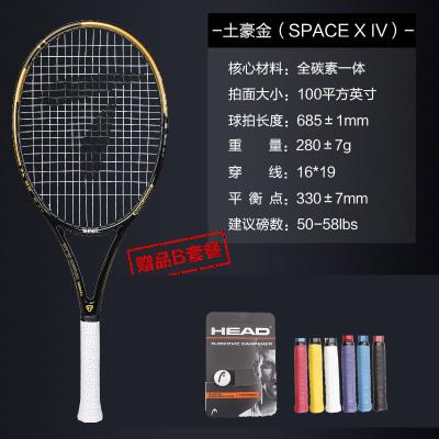 天龙TELOON网球拍单人全碳素男女专业训练初学进阶网球拍