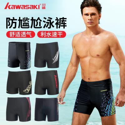 kawasaki川崎泳裤男五分防尴尬泳衣男士平角游泳裤温泉装备套装