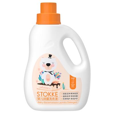 思拓科 嬰兒抑菌洗衣液1.5L 洋甘菊提取物寶寶兒童皂液洗衣液 洗護