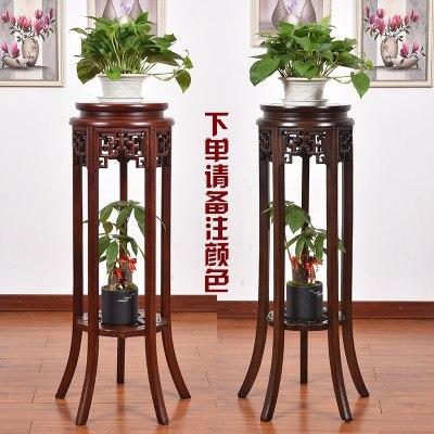 綠蘿花架實木中式客廳陽臺榆木木制紅木質花架子多層室內花盆架子