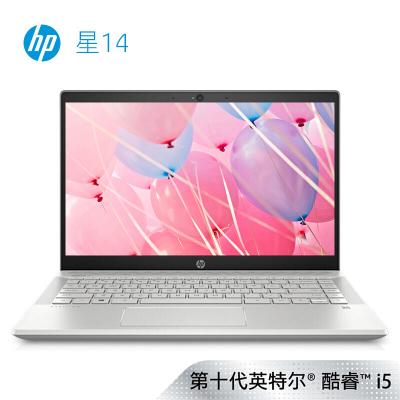 惠普(hp)星系列 星14-ce3029TX 輕薄本14.0英寸筆記本電腦(i5-1035G1 8G 1TBSSD 獨顯 銀)
