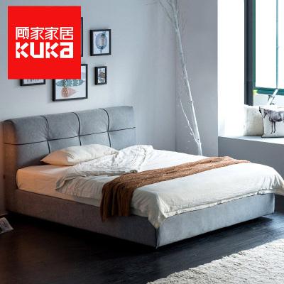 (门店同款)顾家家居KUKa小户型可拆洗储物床双人床布艺床布床婚床卧室家具by.b026