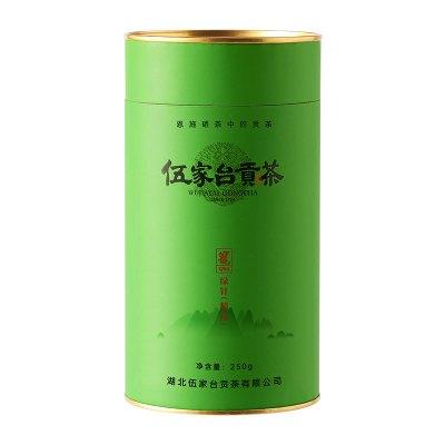 湖北恩施富硒茶葉2020年新茶明前特級高山云霧綠茶散裝250g特級濃香型耐泡炒茶