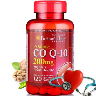普丽普莱(Puritan's Pride)辅酶q10软胶囊 美国进口护心脏 心脏保健品辅酶Q10 200mg/120粒