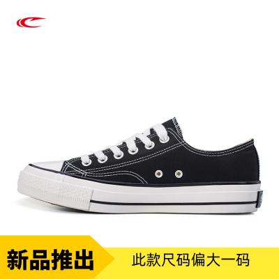 賽琪(SAIQI)情侶款帆布鞋學生休閑鞋低幫鞋經典款鞋子370251