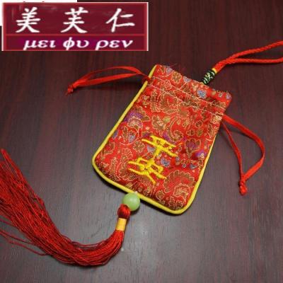 平安福香囊香袋锦袋端午香包护身符袋化太岁锦囊平安符袋宝宝福袋