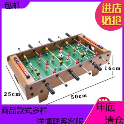 益智儿童玩具 3-6周岁5智力4男童8桌球12小孩7男孩10岁桌上足球9