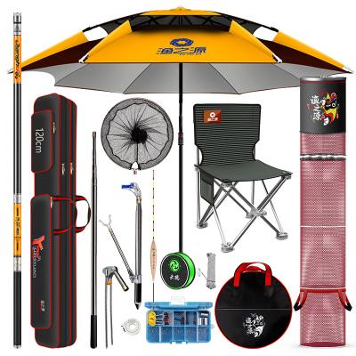 釣魚裝備釣魚竿套裝組合漁具套裝全套臺釣竿垂釣裝備魚具用品大全