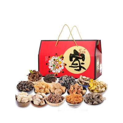 母亲节送礼云南特产野生菌干货大礼包羊肚菌香蘑菇山珍礼盒1000g