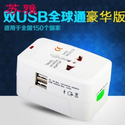 通用多功能电源转换器插头万国旅行插座欧洲日本香港美带USB