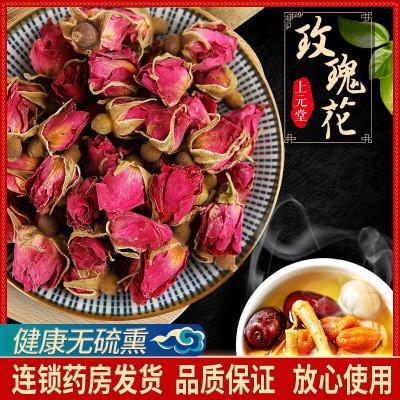 玫瑰花 500克 重瓣玫瑰花 大朵玫瑰花 干玫瑰茶 大規格500g