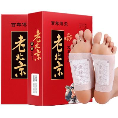 老北京壹寶艾貼足貼50貼正宗足貼艾草腳貼非艾灸貼艾葉氣養生足部護理貼 1盒裝50貼