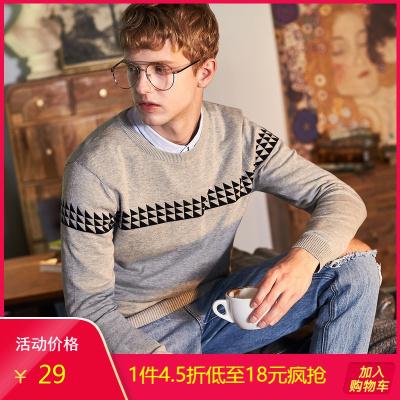 【1件4.5折價29元】唐獅秋裝新款毛衣男款青年圓領套頭提花線衫針織上衣潮流