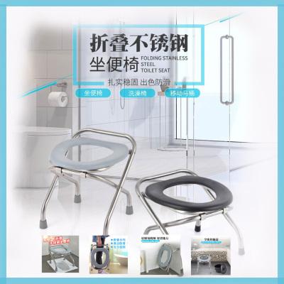 折疊不銹鋼坐便椅老人孕婦坐便器蹲廁椅馬桶病人助便器大便椅-升級款38高帶桶送墊