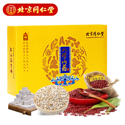 北京同仁堂 八珍山药饮 120g 八珍山药粉非薏米红豆粉 代餐茶饮