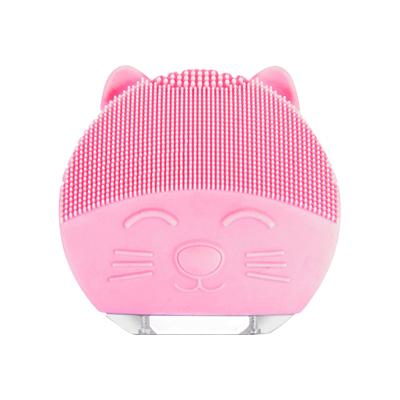 极库 电动洁面仪洗脸神器清洁硅胶洗脸仪洁面仪 SN-06粉色