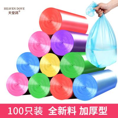 天堂鸽垃圾袋100只加厚垃圾袋批发 家用宾馆手提式一次性中号塑料袋颜色随机