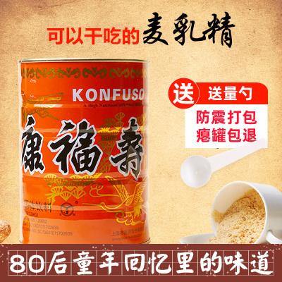 云間上海康福壽大桶裝麥乳精營養品零食老式干吃沖調900g/罐 80后兒時童年偷吃回憶