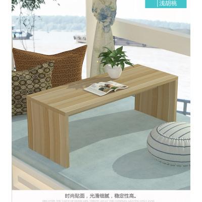 阳台榻榻米茶几简约现代茶几 客厅小户型家具创意茶几桌子 浅胡桃长120宽40高35厘米组装