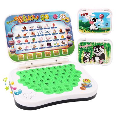 樂童童 早教機兒童玩具智能中英文點讀機學習機3-6歲(特價款)奶牛 ABS材質 包裝165*40*205mm