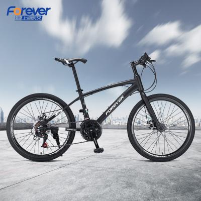 永久公路自行车赛车男女入门级破风平把碟刹超轻超快变速小轮单车