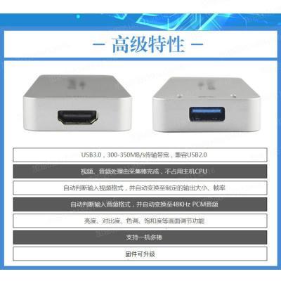 采集棒USB Capture HDMI Gen 2免驅采集棒微信直播視頻卡編碼