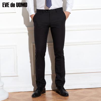 依文男士西装裤羊毛商务西服西裤男正装裤羊毛桑蚕丝混纺EB560522