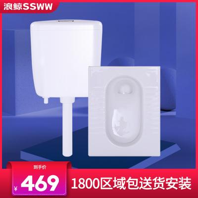 浪鯨衛浴蹲便器水箱整套裝蹲廁防臭蹲坑家用便池廁所衛生間大便器