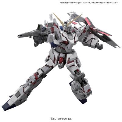 万代(BANDAI) RG 1/144 独角兽高达-3800 手办/模型