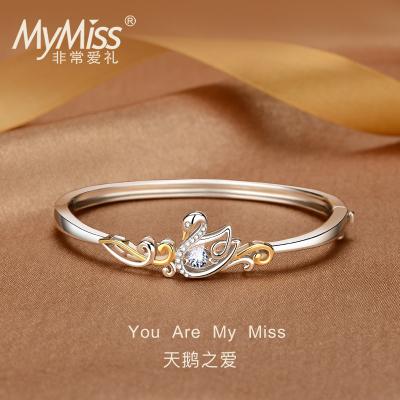 MyMiss 天鹅之爱925银镀铂金手镯女韩版时尚银饰品 情人节生日礼物送女友