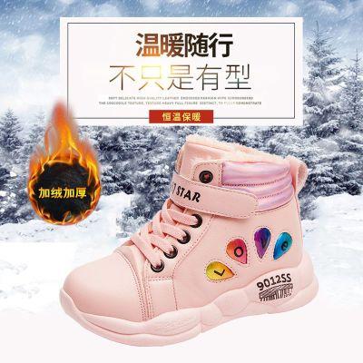 尚品杭儿童防水运动鞋加绒童鞋女小女孩鞋子冬季女童皮面靴子中大童棉鞋