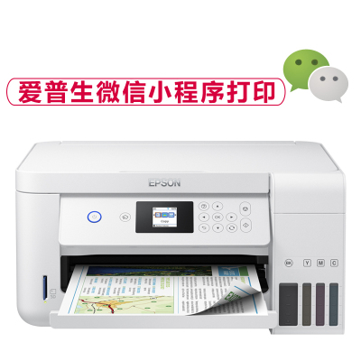 愛普生(EPSON)L4166 優雅白 噴墨打印機 彩色無線多功能墨倉式一體機 商用辦公家用學生作業打印機(打印 復印 掃描 wifi 自動雙面)