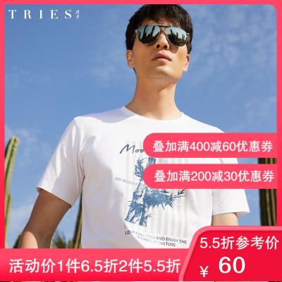 才子男裝圓領短袖T恤男士2020夏季新款水墨印花潮流字母純棉體恤