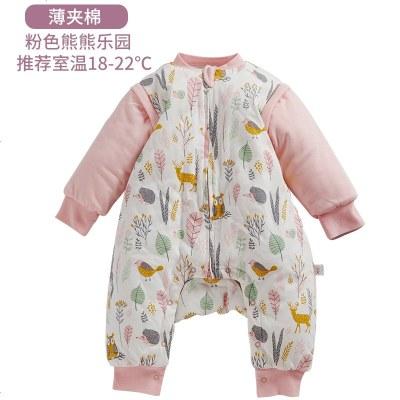 婴儿睡袋秋冬薄款睡袋-岁宝宝防踢被子夹棉儿童分腿睡袋