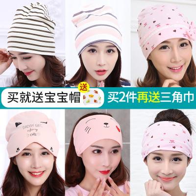漠悠洛月子帽春秋冬季孕婦包頭帽子純棉頭巾發帶女時尚冬天產婦產后用品