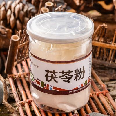 鴻翔 茯苓粉200g/瓶 云南白茯苓粉茯苓塊打粉