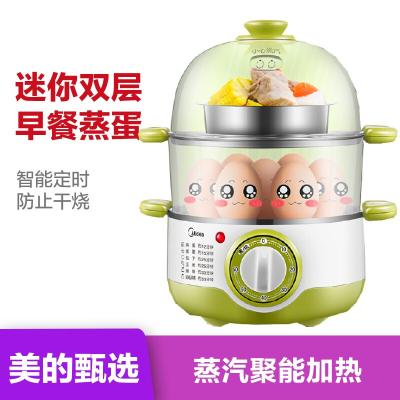 美的SYH18-2A Mini電蒸鍋 煮蛋器 定時烹飪 不銹鋼內膽 雙層 智能防干燒 蒸汽聚能加熱 機械式控制早餐機