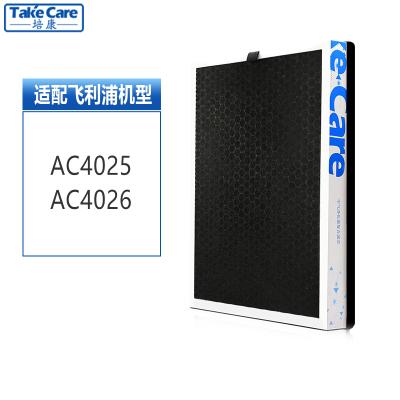 TAKE CARE брэндийн Philips агаарын цэвэршүүлэгчийн шүүлтүүр AC4025 AC4026