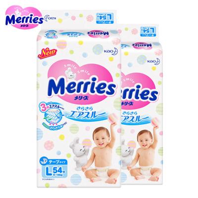 【套餐】花王妙而舒(Merries)婴儿纸尿裤大号L54片*2包
