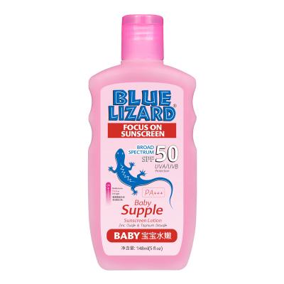 蓝蜥蜴 blue lizard 宝宝水嫩物理防晒乳 148ml SPF50 PA+++面部护理 物理防晒喷雾 男女通用