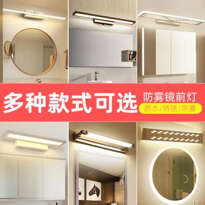 led镜前灯Grevol浴室卫生间壁灯镜灯化妆灯具简约现代防水防雾灯其他