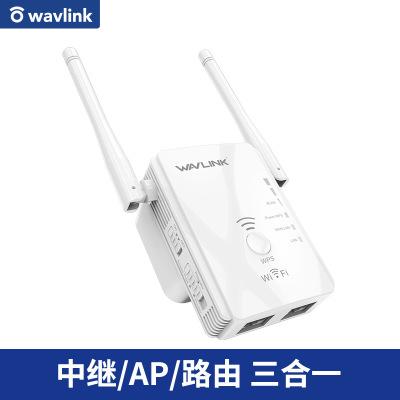 睿因(Wavlink)WN578R2 wifi信號放大器雙網口無線路由器wifi擴展器無線中繼器信號放大器家用wi增強器