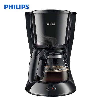 飞利浦(Philips)咖啡壶HD7431/20黑色 家用半自动美式咖啡机咖啡壶醇香滴滤棒 防滴漏式功能 可煮茶