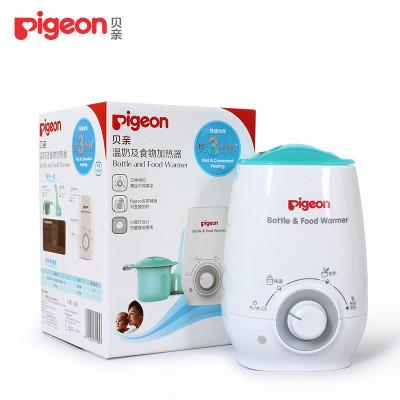 貝親 Pigeon 溫奶器 寶寶暖奶器嬰兒熱奶器暖奶寶 RA09 盒裝