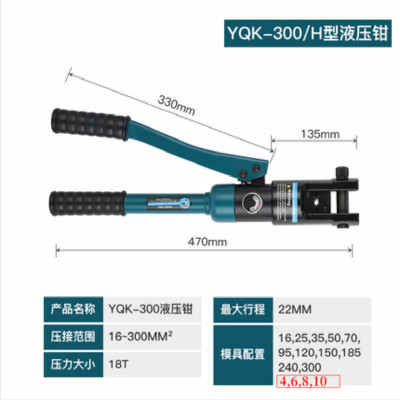 定做整體式手動液壓鉗壓線鉗YQK120電纜壓接鉗銅鋁鼻端子鉗