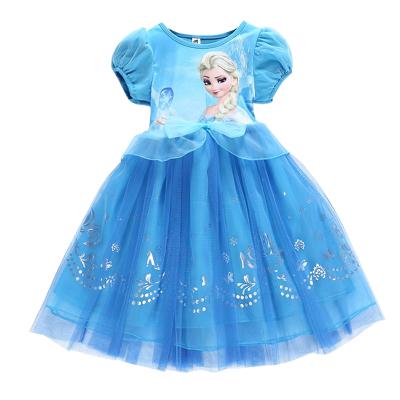 【品牌特賣】 冰雪奇緣愛莎公主裙女童兒童連衣裙夏小女孩超洋氣艾沙禮服愛沙裙兒童禮物